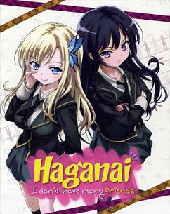 Haganai: I Don't Have Many Friends