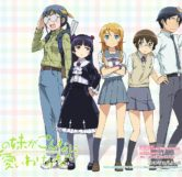 Actual Oreimo Characters