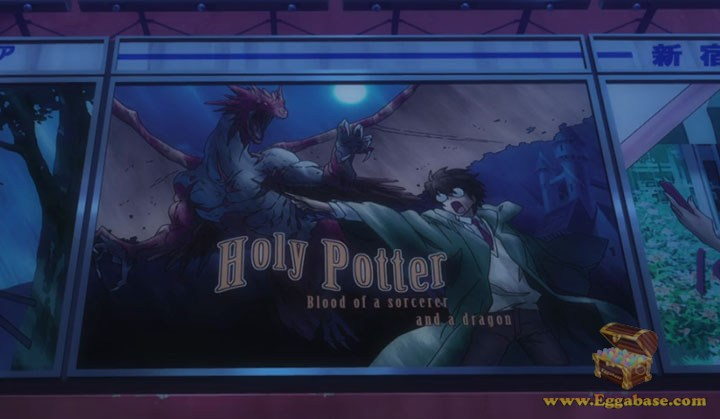 Harry Potter Book Easter Eggs : Harry potter movie poster the devil is a part timer