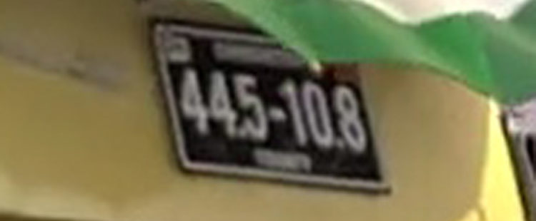 Ferrari Headquarters License Plate