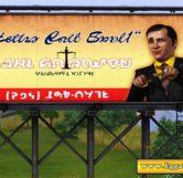Better Call Saul Billboard