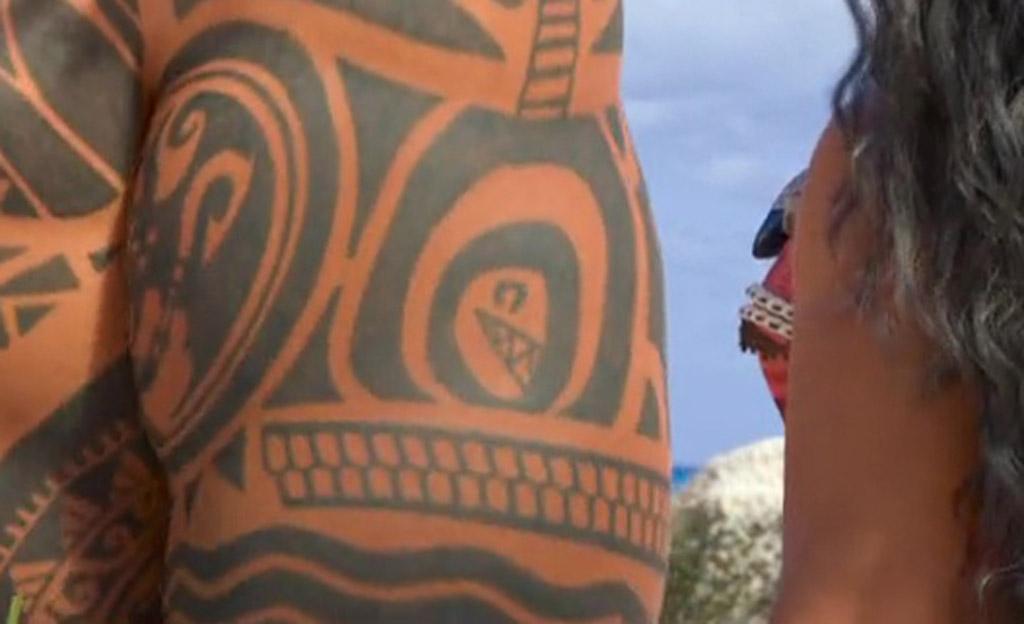 Mario Chain Chomp Tattoo - Moana Easter Eggs