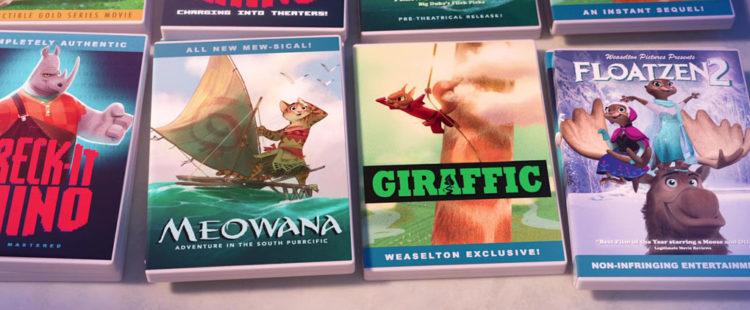 Bootlegged Disney Movies